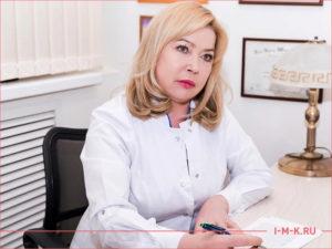 Консультация косметолога Шушкович Татьяны Степановны